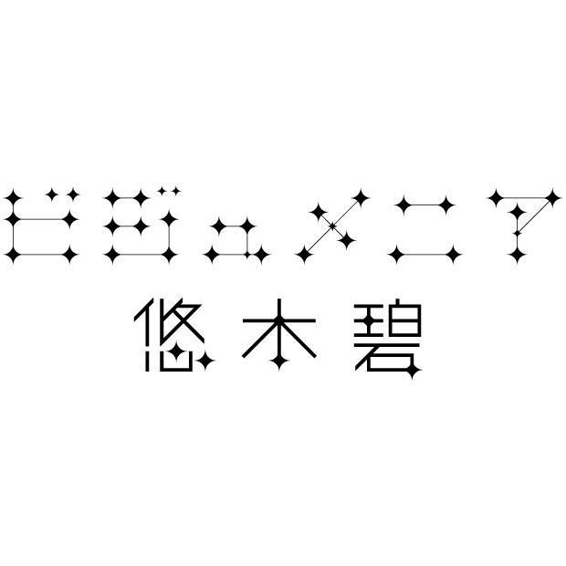 bijumania_logo