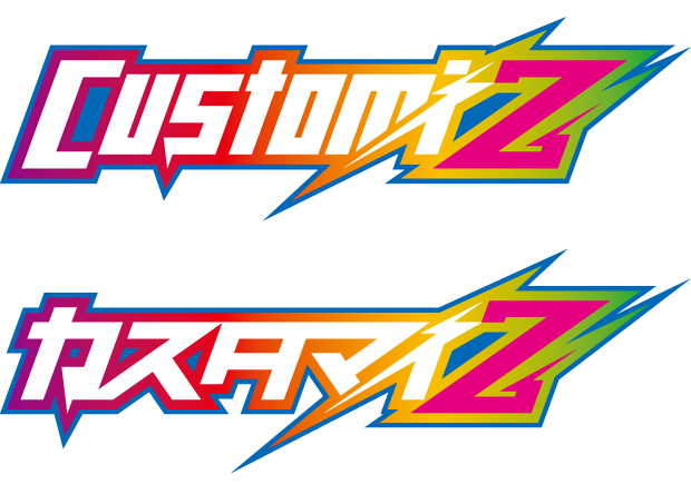 customiz_logo2