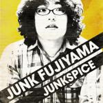 junkspice_haishin