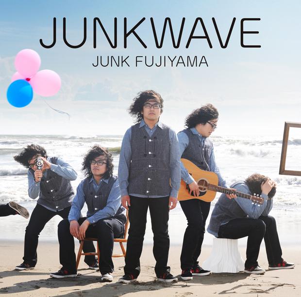 junkwave1
