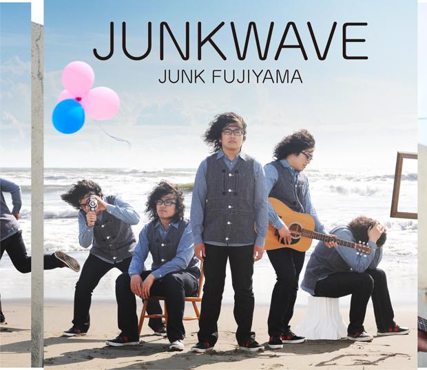junkwave2