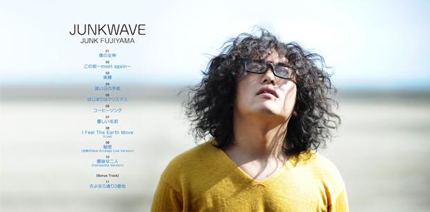 junkwave7