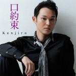 km_duet_front
