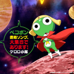 keroro_songs2