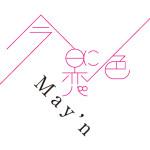 mayn koiiro_logo