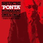 ponta_one&only