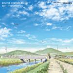 sound sketc book