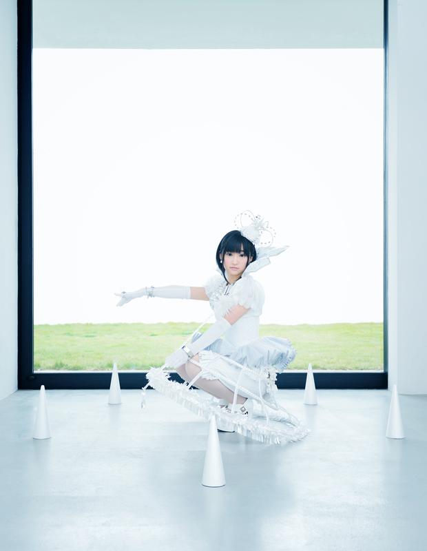 yuuki biju_p4