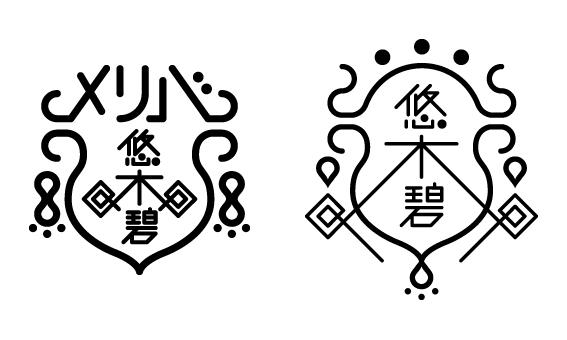 yuuki_mb_logo2