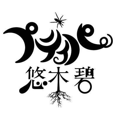 yuuki_pti_logo