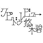 yuukikupi_logo