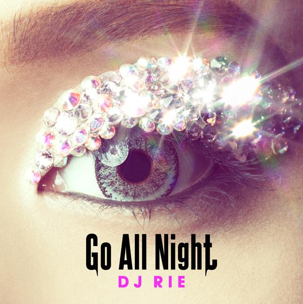 Go All Night