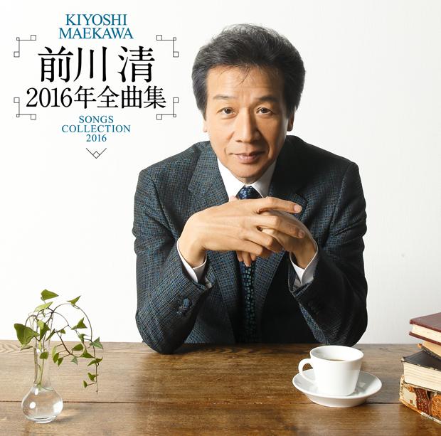 te_20_book