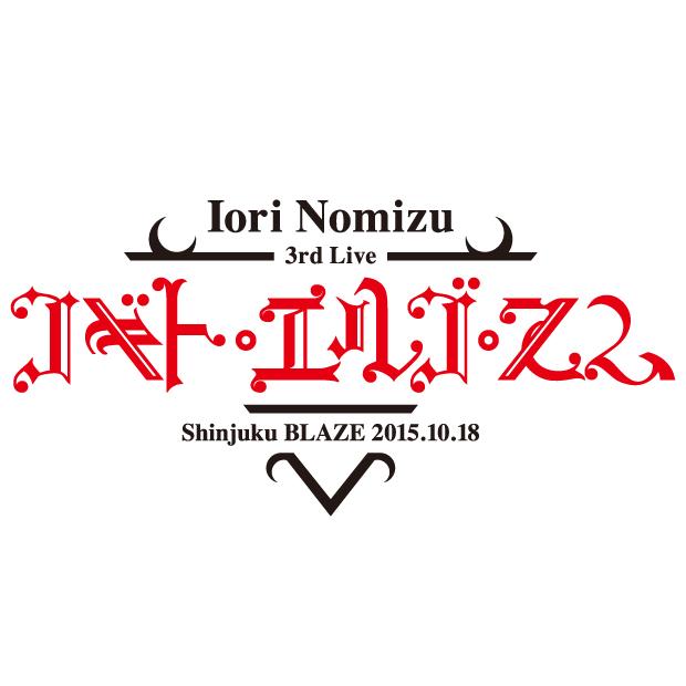 nomizu_3rd live logo