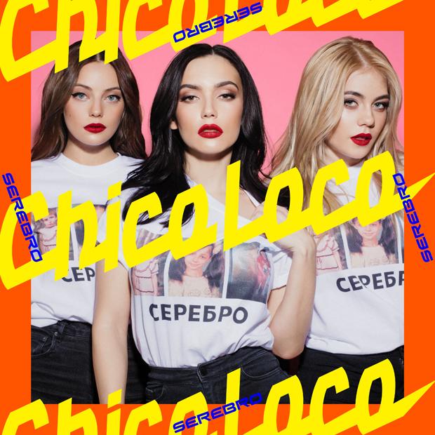 ChicoLoco