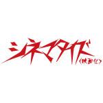 cinematize_logo