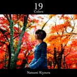 kiyoura_19
