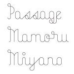 passage_logo