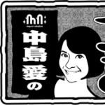 mamegu don_logo