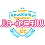 R_live_logo