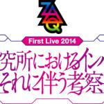 zaq_2014_logo