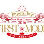 Rhodanthe_logo